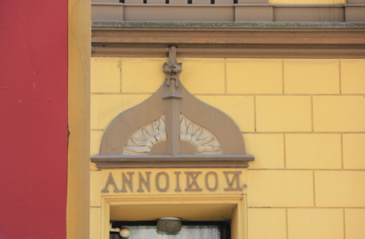 Old Anno sign on house front