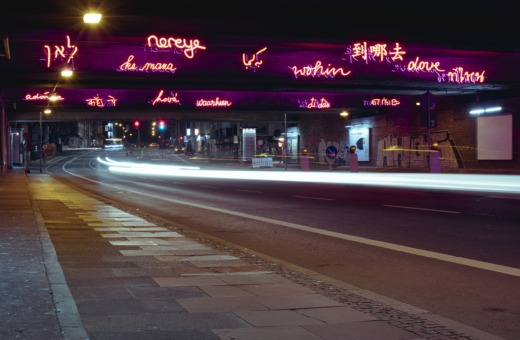 Neon bridge - KunstLichtTor 15, Bochum