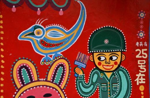 Wall-painting at Rainbow Village, Taiwan